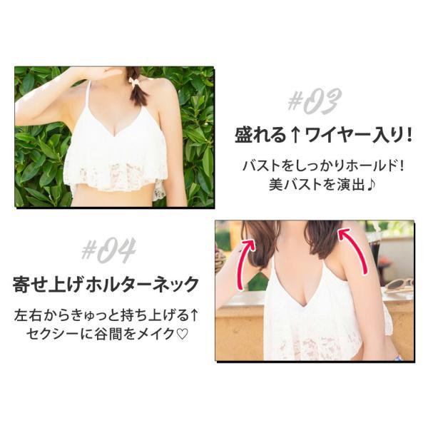 ビキニ 水着 レディース 3点セット 体型カバー 水着 大きいサイズ フレア レース ビキニ 花柄 白 黒 かわいい ショートパンツ mizuki-store 05