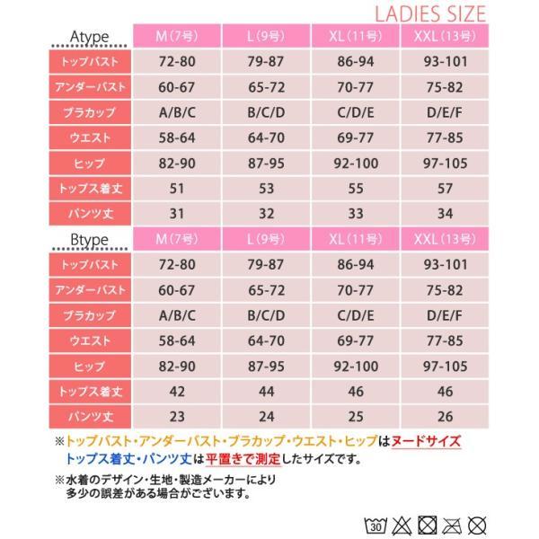 水着 レディース 体型カバー タンキニ ビキニ Tシャツ ラッシュガード ショートパンツ セット 20代 30代 40代 50代 ボタニカル柄 花柄|mizuki-store|21
