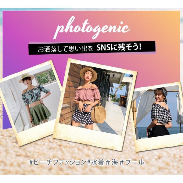 水着レディース ビキニ オフショルダー 体型カバー セパレート スカート ショートパンツ 4点セット ワイヤー入り 大人 ママ かわいい セクシー|mizuki-store|20