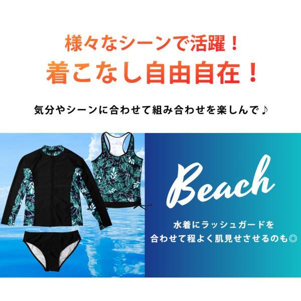 体型カバー 水着 レディース ラッシュガード 5点セット フィットネス水着 かわいい タンクトップ レギンス 長袖ラッシュパーカー|mizuki-store|12