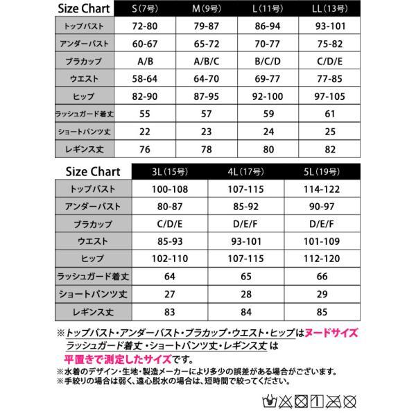 体型カバー 水着 レディース ラッシュガード 5点セット フィットネス水着 かわいい タンクトップ レギンス 長袖ラッシュパーカー|mizuki-store|21