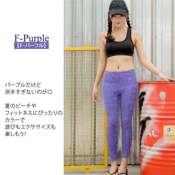 ラッシュガード トレンカ レディース ラッシュトレンカ 体型カバー 女性用 紫外線対策 日焼け防止 水着用トレンカ 大きいサイズ|mizuki-store|16