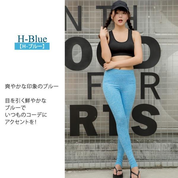 ラッシュガード トレンカ レディース ラッシュトレンカ 体型カバー 女性用 紫外線対策 日焼け防止 水着用トレンカ 大きいサイズ|mizuki-store|18