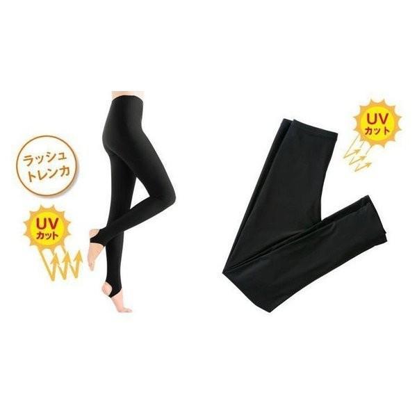 ラッシュガード トレンカ レディース ラッシュトレンカ 体型カバー 女性用 紫外線対策 日焼け防止 水着用トレンカ 大きいサイズ|mizuki-store|06