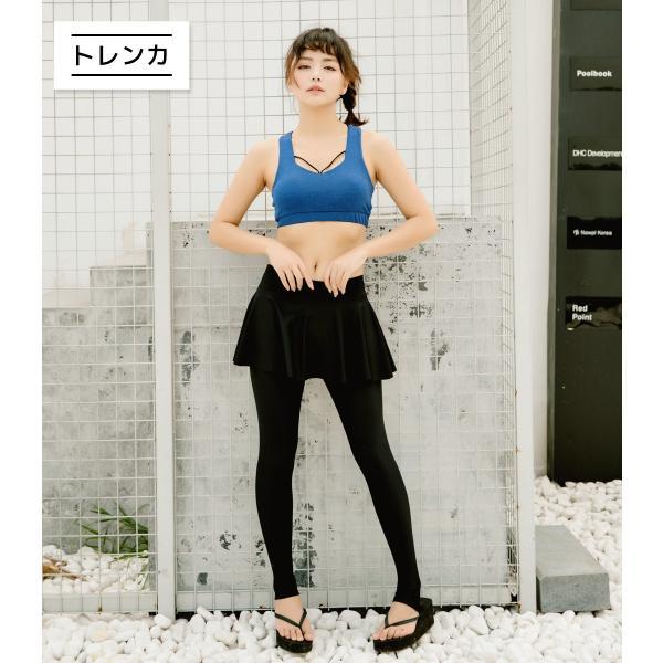 ラッシュレギンス ラッシュガード トレンカ レディース 体型カバー 女性用 紫外線対策 日焼け防止 水着用トレンカ 大きいサイズ|mizuki-store|13