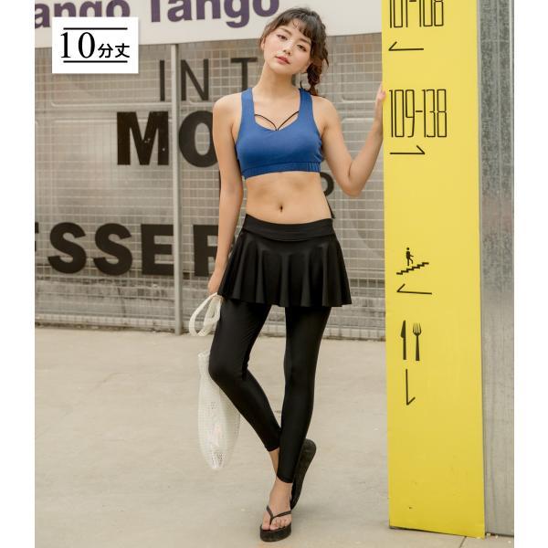 ラッシュレギンス ラッシュガード トレンカ レディース 体型カバー 女性用 紫外線対策 日焼け防止 水着用トレンカ 大きいサイズ|mizuki-store|10