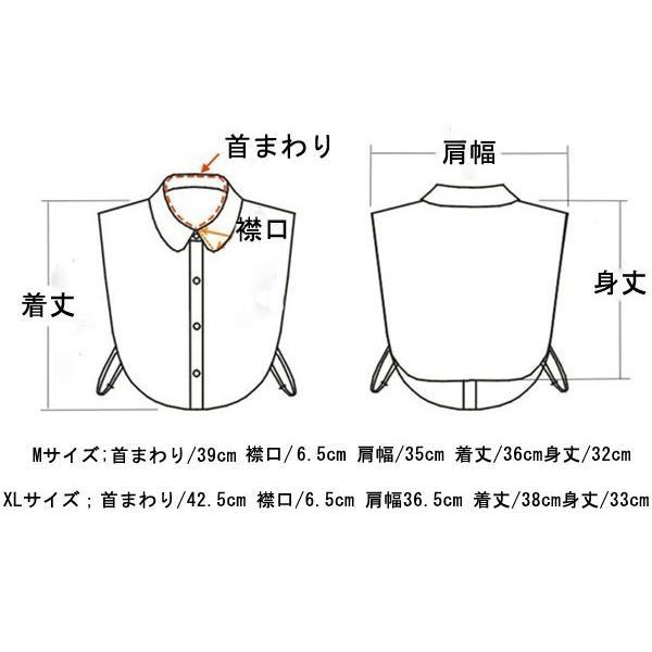 付け襟 レディース ビジュー 丸襟 シャツ つけ襟 コーディネート 重ね着 無地 パール付き 着膨れ防止 大きいサイズ 黒 白 ずれない ゴム付き|mizuki-store|11