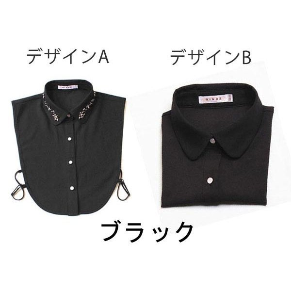 付け襟 レディース ビジュー 丸襟 シャツ つけ襟 コーディネート 重ね着 無地 パール付き 着膨れ防止 大きいサイズ 黒 白 ずれない ゴム付き|mizuki-store|04