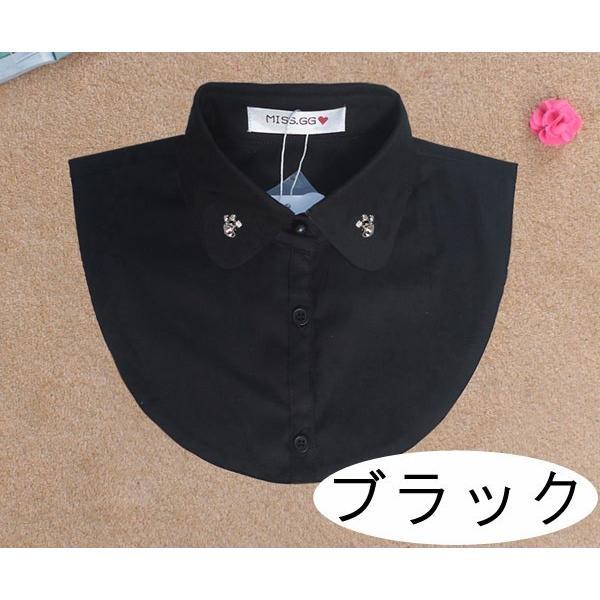 付け襟 丸襟 レディース つけ襟 ビジュー コーデ自由自在 重ね着 無地 着膨れ防止 おしゃれ かんたん つけえり キラキラ かわいい 女性用|mizuki-store|11