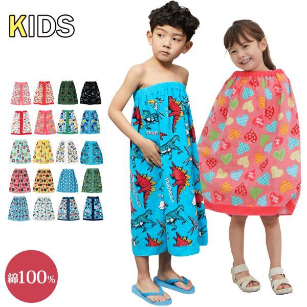 ラップタオル 子供 60cm キッズ 女の子 男の子 プール 着替え ウエストゴム スナップボタン 花柄 キュート かわいい おしゃれ|mizuki-store
