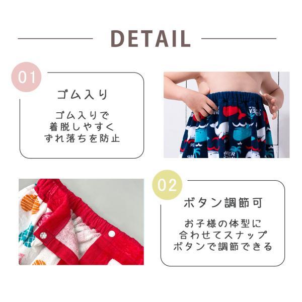 ラップタオル 子供 60cm キッズ 女の子 男の子 プール 着替え ウエストゴム スナップボタン 花柄 キュート かわいい おしゃれ|mizuki-store|13