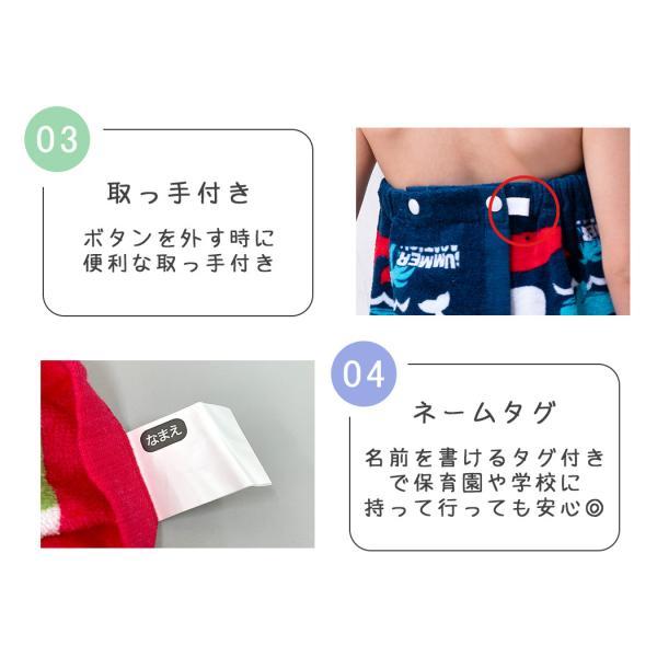 ラップタオル 子供 60cm キッズ 女の子 男の子 プール 着替え ウエストゴム スナップボタン 花柄 キュート かわいい おしゃれ|mizuki-store|14