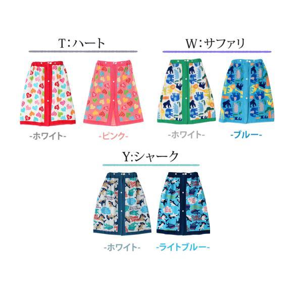ラップタオル 子供 60cm キッズ 女の子 男の子 プール 着替え ウエストゴム スナップボタン 花柄 キュート かわいい おしゃれ|mizuki-store|16