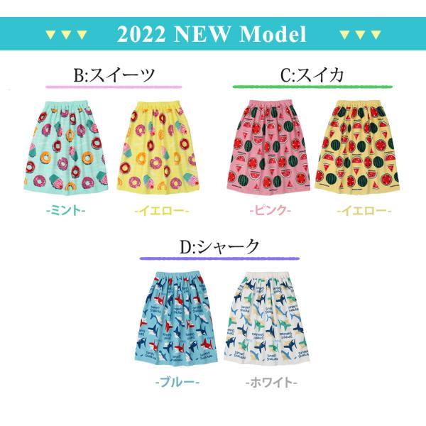 ラップタオル 子供 60cm キッズ 女の子 男の子 プール 着替え ウエストゴム スナップボタン 花柄 キュート かわいい おしゃれ|mizuki-store|17