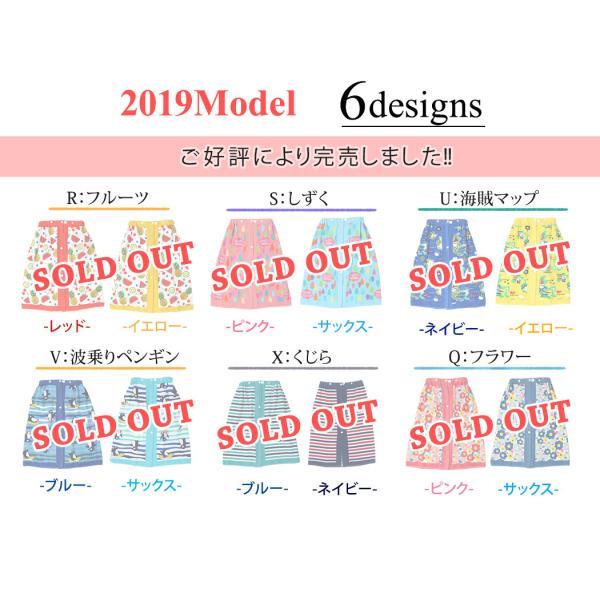 ラップタオル 子供 60cm キッズ 女の子 男の子 プール 着替え ウエストゴム スナップボタン 花柄 キュート かわいい おしゃれ|mizuki-store|18