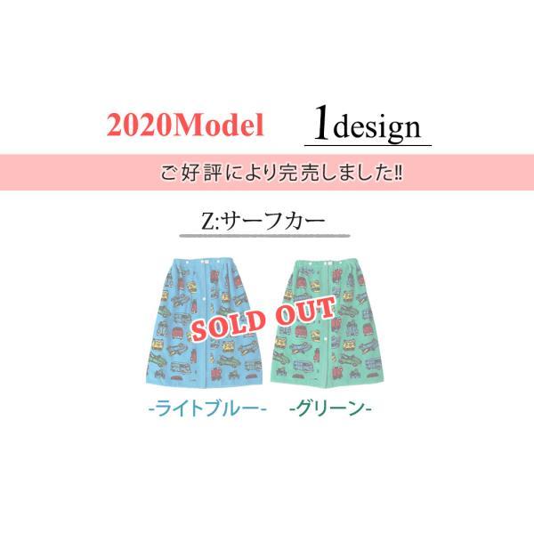ラップタオル 子供 60cm キッズ 女の子 男の子 プール 着替え ウエストゴム スナップボタン 花柄 キュート かわいい おしゃれ|mizuki-store|19