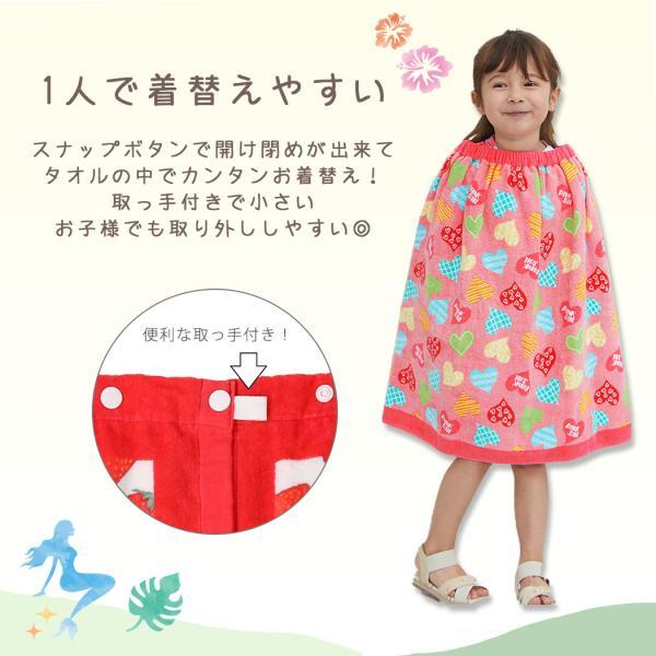 ラップタオル 子供 60cm キッズ 女の子 男の子 プール 着替え ウエストゴム スナップボタン 花柄 キュート かわいい おしゃれ|mizuki-store|09