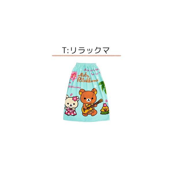 ラップタオル 子供 キッズ 80cm 女の子 男の子 スイミング 巻きタオル バスタオル プールタオル 着替えタオル スイムタオル キャラクター|mizuki-store|10