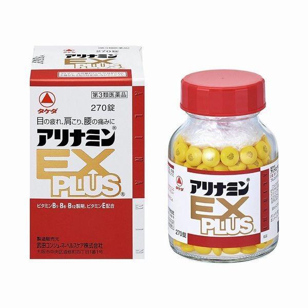 第3類医薬品アリナミンEXPLUS(プラス)270錠