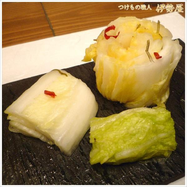 お試しセット 白菜糠漬け1/4玉×3袋 ぬか漬け 乳酸発酵 漬物用柔らか白菜使用|mizunasuzukehannbai|02