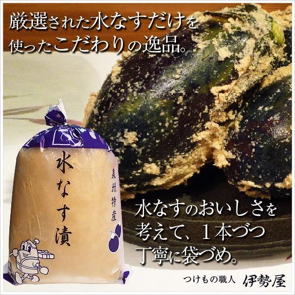 水なす漬け3個お試しセット  今なら土佐特産生姜付き お一人様1個限定1回限り|mizunasuzukehannbai|03