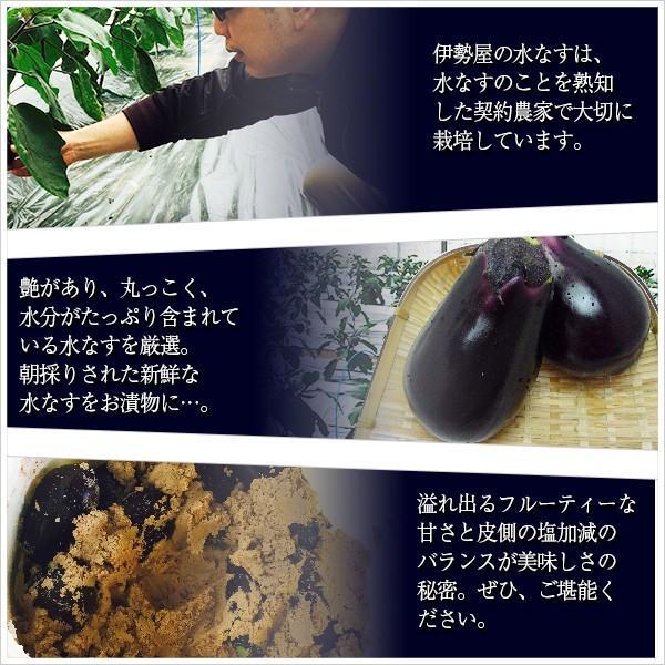 水なす漬け3個お試しセット  今なら土佐特産生姜付き お一人様1個限定1回限り|mizunasuzukehannbai|04