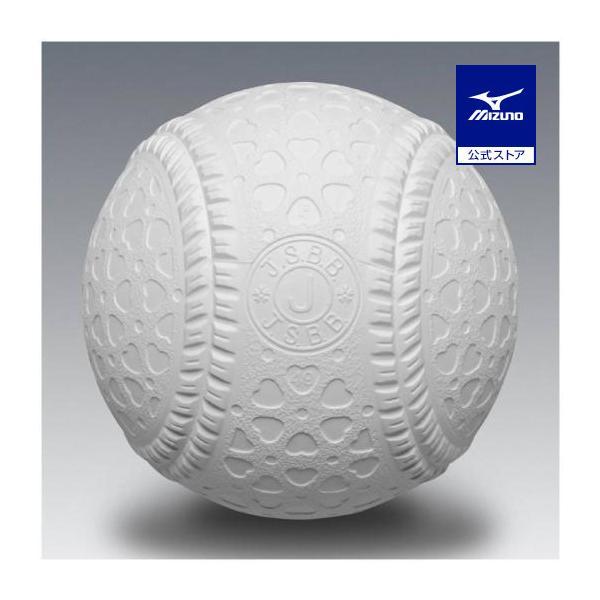 ミズノ公式 トップインターナショナル/軟式ボールJ号 1ダース