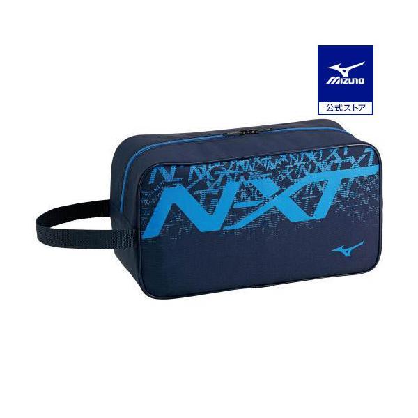 ミズノ公式 N-XTシューズケース ネイビー×ブルー