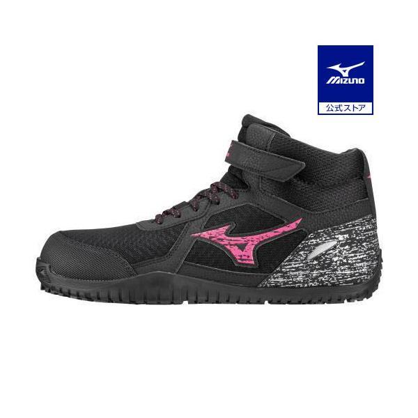 ミズノ公式 オールマイティSD13H ワーキング メンズ ブラック×ピンク×ブラック ワーキングシューズ 作業靴