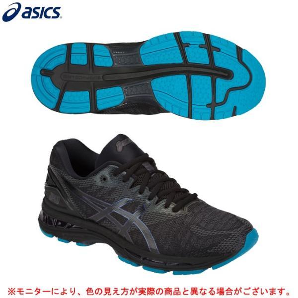 asics(アシックス)ゲルニンバス20  LITE-SHOW(1011A043)スポーツ トレーニング ランニングシューズ シューズ メンズ