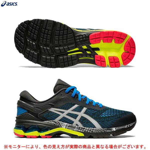 ASICS(アシックス)ゲルカヤノ26 LS GEL-KAYANO 26 LS(1011A628)ランニングシューズ ジョギング トレーニング スポーツ マラソン シューズ 靴 男性用 メンズ