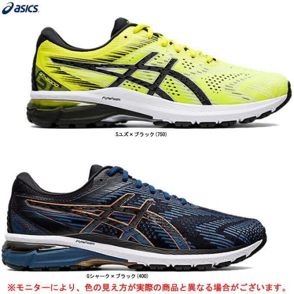 ASICS(アシックス)GT-2000 8 EX-WIDE(1011A688)スポーツ トレーニング ランニング ジョギング マラソン シューズ 4E相当 エキストラワイド 男性用 メンズ