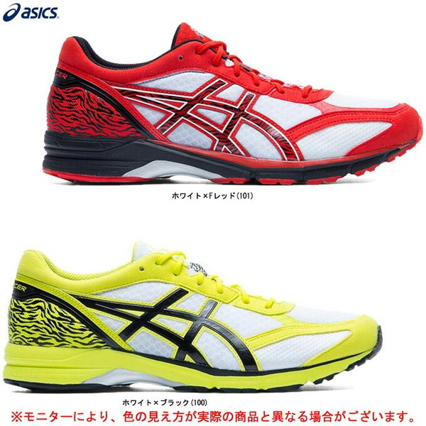 ASICS(アシックス)ヒートレーサーHEATRACER(1011A698)ランニングジョギングトレーニングスポーツマラソンシュ