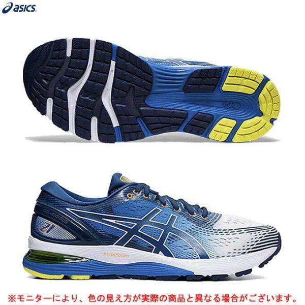 ASICS(アシックス)GEL-NIMBUS 21 ゲルニンバス21(1011A714)ランニング ジョギング マラソン ランニングシューズ シューズ メンズ
