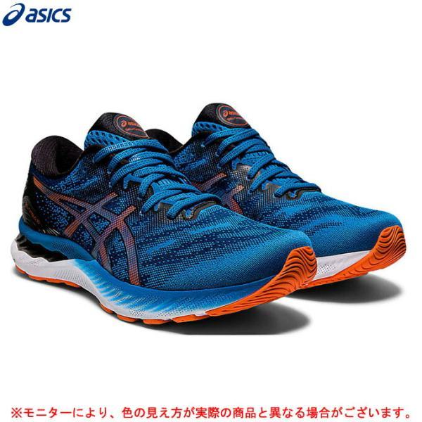 ASICS(アシックス)GEL-NIMBUS 23 ゲルニンバス 23(1011B004)スポーツ ランニング マラソン シューズ トレーニング メンズ