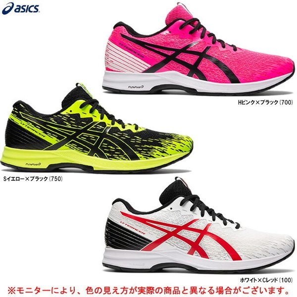 ASICS(アシックス)ライトレーサー3 ワイド LYTERACER 3 WIDE(1011B023)ランニングシューズ ジョギング トレーニング スポーツ マラソン 幅広 男性用 メンズ