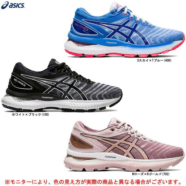 ASICS(アシックス)GEL-NIMBUS 22 ゲルニンバス 22(1012A587)ランニング ジョギング マラソン シューズ レディース