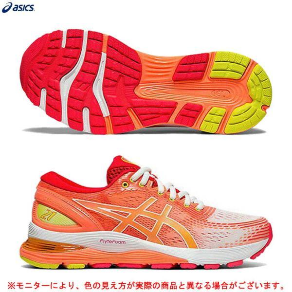 ASICS(アシックス)GEL-NIMBUS 21 ゲル ニンバス 21(1012A611)ランニング ジョギング マラソン シューズ トレーニング レディース