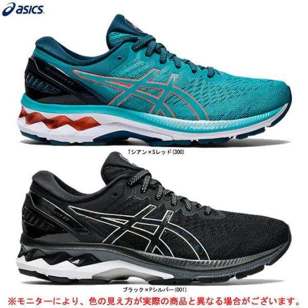 ASICS(アシックス)GEL-KAYANO 27 WIDE ゲルカヤノ 27 ワイド(1012A713)ランニング 幅広 ジョギング マラソン スニーカー トレーニング シューズ レディース