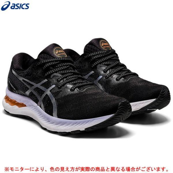 ASICS(アシックス)GEL-NIMBUS 23 ゲルニンバス 23(1012A885)トレーニング ランニング マラソン シューズ レディース