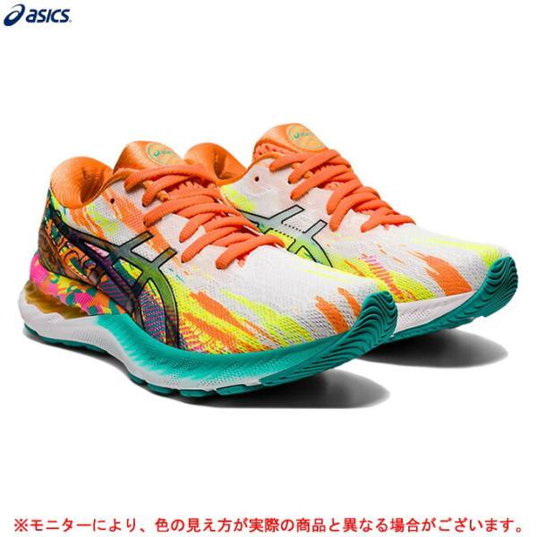 ASICS(アシックス)GEL-NIMBUS 23 ゲルニンバス 23(1012B011)ランニングシューズ マラソン ジョギング トレーニング 靴 女性用 レディース
