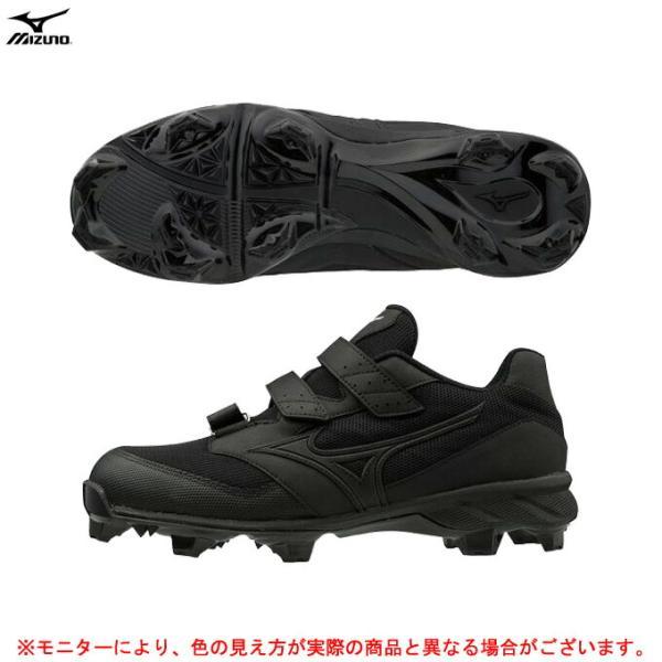 MIZUNO(ミズノ)ポイントスパイク ドミナントTPU(11GP1920)スポーツ 野球 ベースボール スパイク マジックテープ マジックベルト 一般用