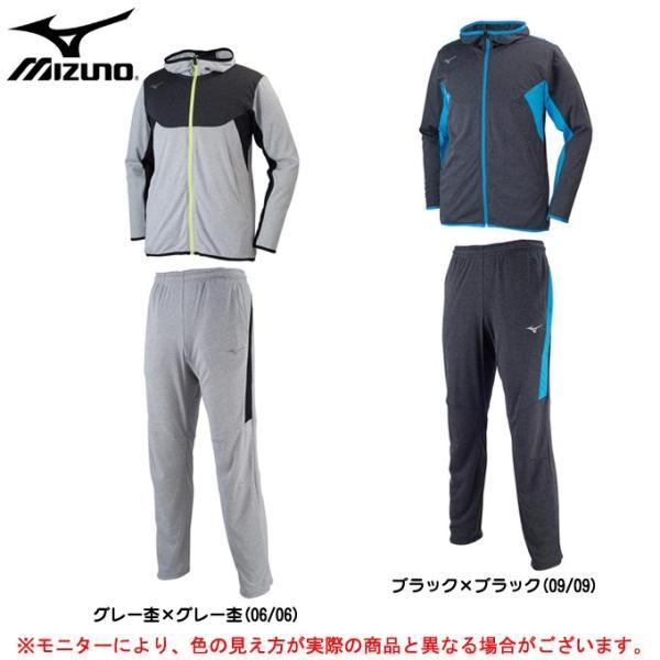 d15841b2c45a2d MIZUNO(ミズノ)スウェットシャツ パンツ 上下セット(32MC6150/32MD6150)スポーツ トレーニング