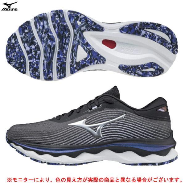 MIZUNO(ミズノ)ウエーブスカイ5 WAVE SKY 5(J1GD2102)ランニングシューズ ジョギング マラソン 陸上 レーシング 2E相当 レディース