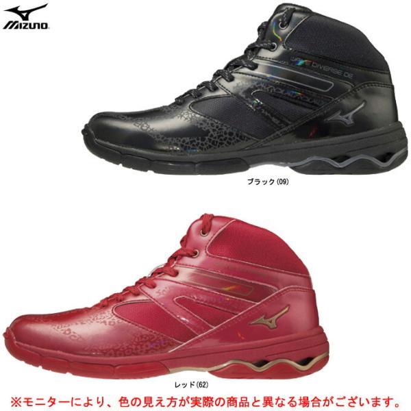 MIZUNO(ミズノ)ウエーブダイバースDE(K1GF1874)フィットネスシューズ ダンスエクササイズシューズ エアロビクス ミドルカット メンズ レディース