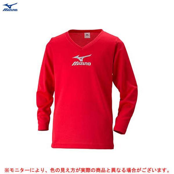 MIZUNO(ミズノ)Jr 長袖 インナーシャツ(P2MA6642)サッカー フットボール トレーニング スポーツ ジュニア
