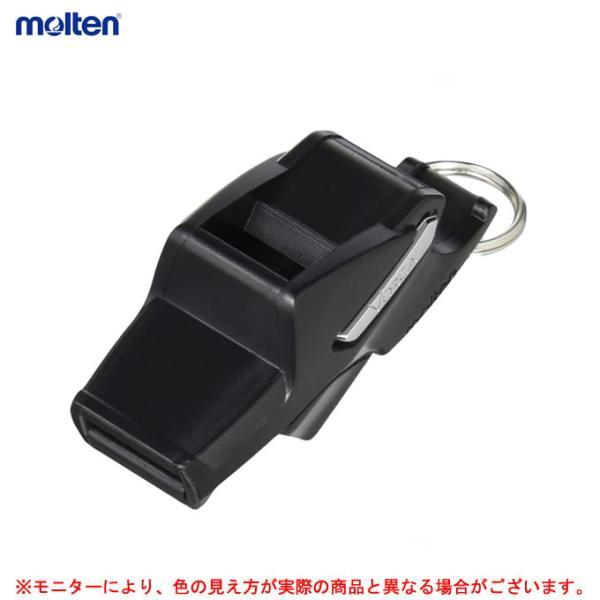 molten(モルテン)ボルカ(RA0090KS)笛 審判 レフェリー ホイッスル ハンドボール
