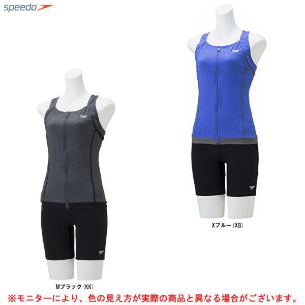 SPEEDO(スピード)アクアジム セパレーツ(SD58Z19)水泳 スイミング フィットネス水着 スイムウェア セパレート トレーニング レディース