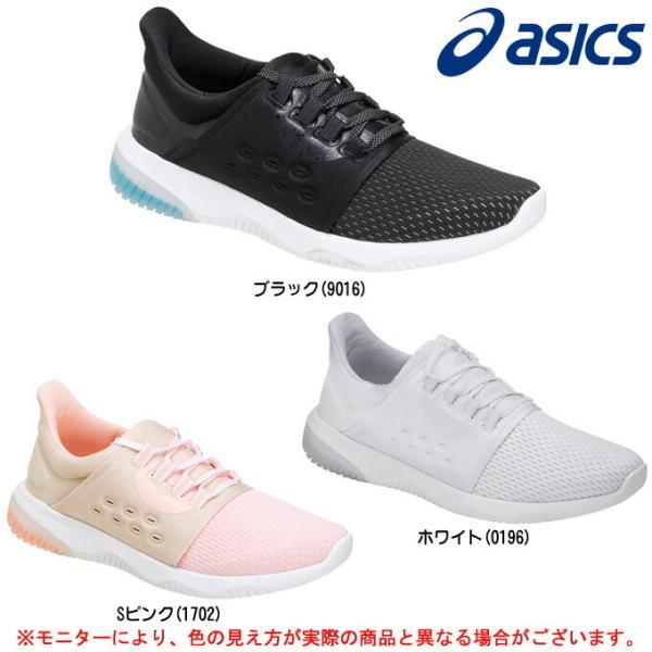 【最終処分特価】ASICS(アシックス)GEL-KENUN LYTE ゲルケンウンライト(T880N)ランニングシューズ マラソン 通学 白靴 レディース
