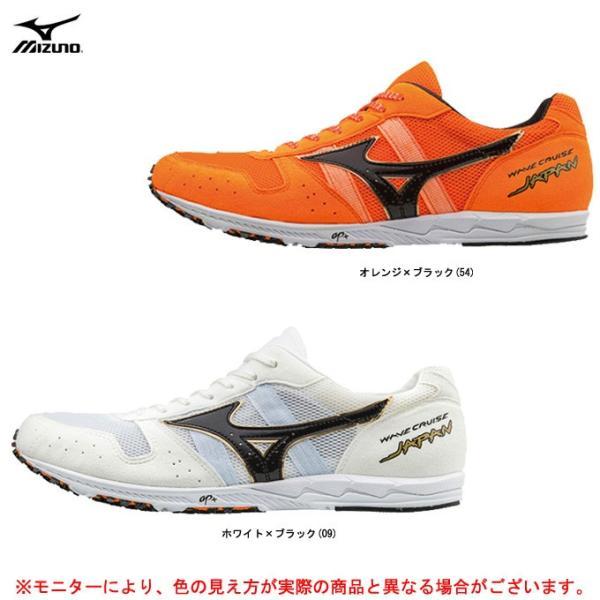 ウエーブ クルーズ ジャパン U1GD1710